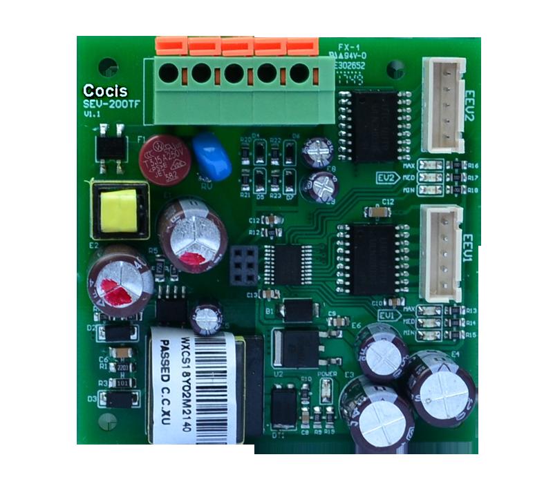 經濟型1-2相電子膨脹閥驅動器